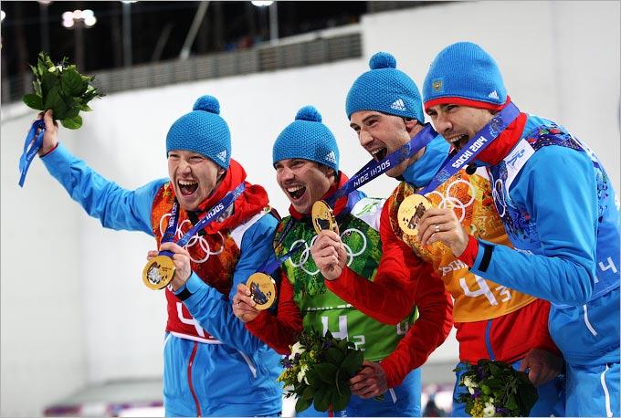 Сборная России по биатлону — победитель Олимпиады