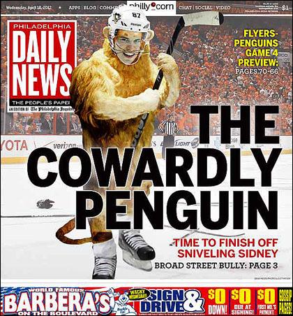 """Тот самый журнал, за который """"пингвины"""" отомстили…"""