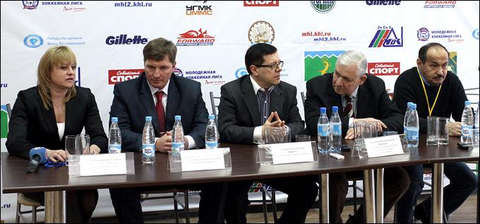 Пресс-конференция, посвящённая третьему в истории МХЛ Кубку поколения