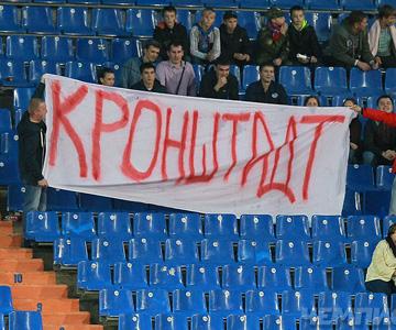Гостей из других городов в Казань прибыло немало, в том числе — из Кронштадта