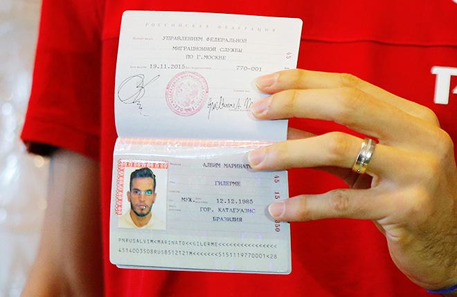 Российский паспорт Гильерме