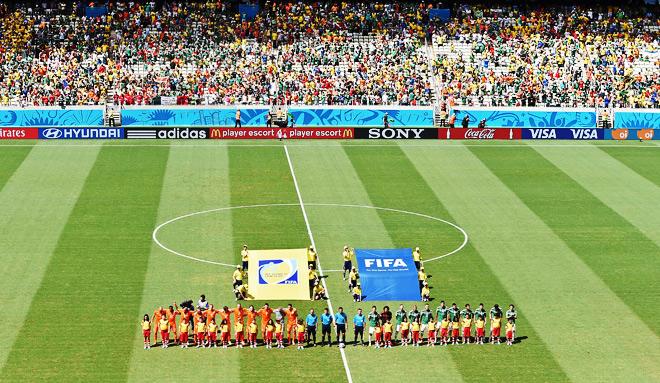 Стадион «Кастелан». Нидерланды — Мексика