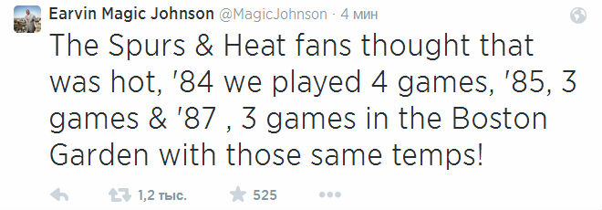 Ирвин Мэджик Джонсон не считает температуру на арене в Сан-Антонио слишком высокой.