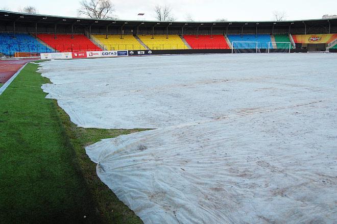 Стадион «Арсенал»