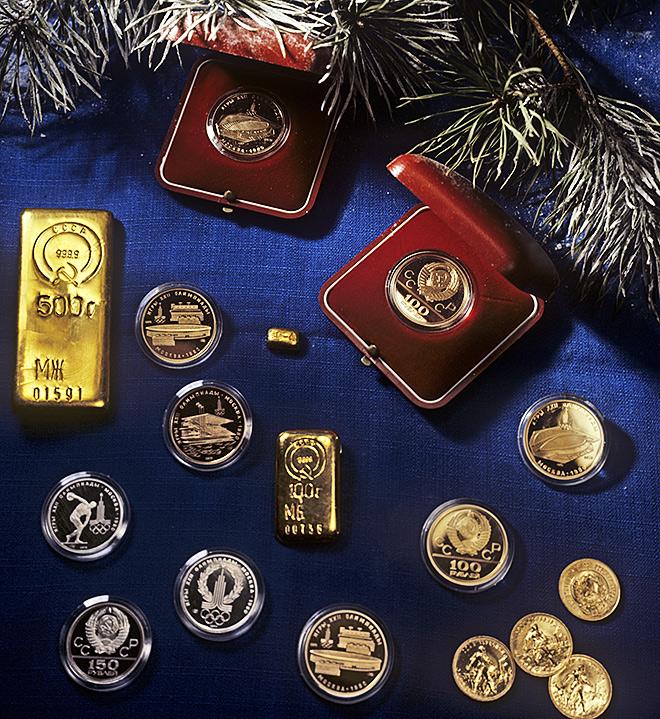 Памятные олимпийские золотые 100-рублевые монеты, платиновые 150-рублевые монеты и слитки золота