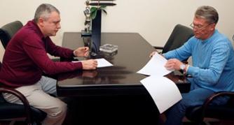 Момент подписания контракта