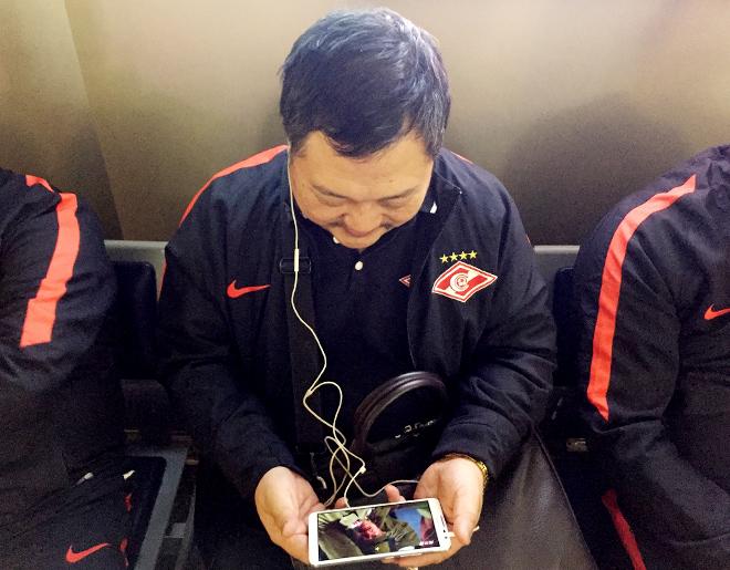 Доктор Лю и его смартфон
