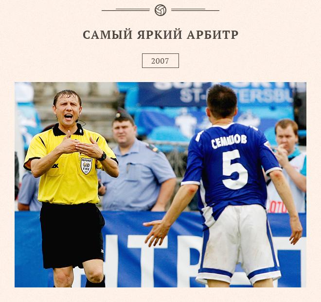 из личного архива Игоря Семшова