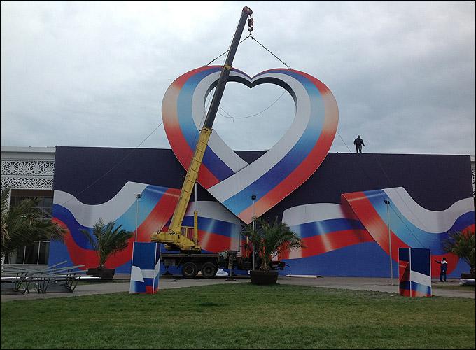 В Олимпийском парке отныне нет Дома болельщиков…