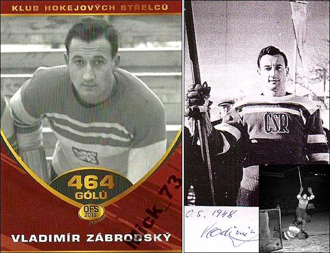 Владимир Забродски