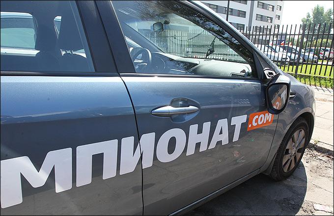 """Пострадавшая машина """"Чемпионат.com"""""""