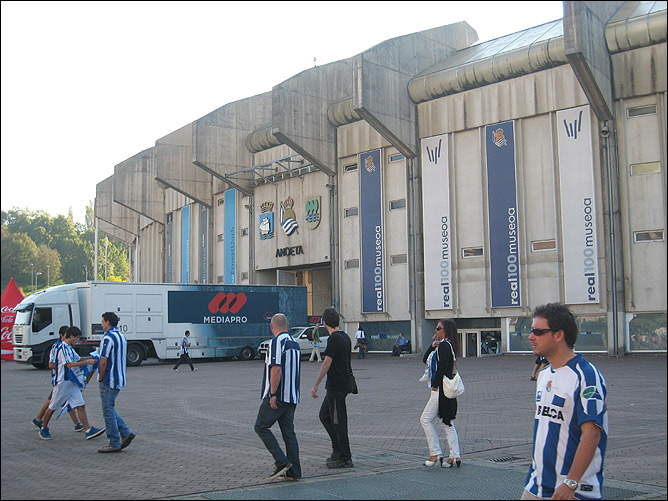 """стадион """"Аноэта"""""""