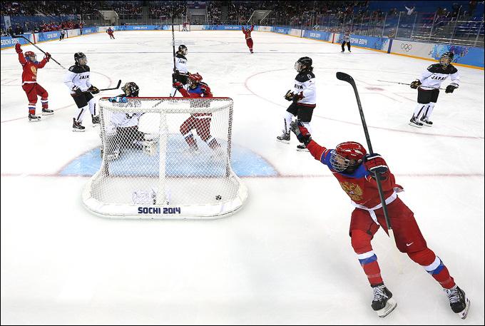 11 февраля 2014 года. Сочи. XXII Зимние Олимпийские игры. Хоккей. Женщины. Групповой этап. Россия — Япония — 2:1