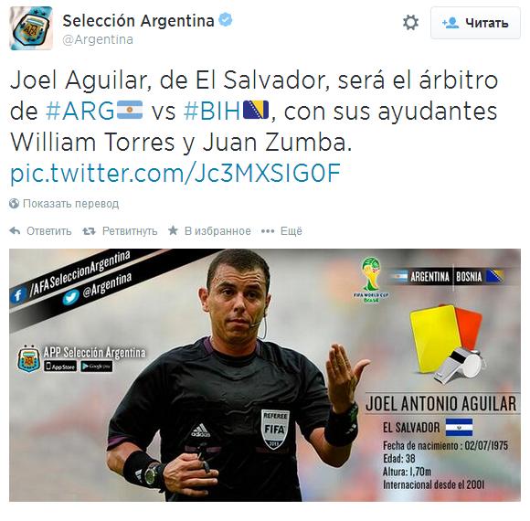 Хоэль Агилар Чикас обслужит матч Аргентина — Босния и Герцеговина