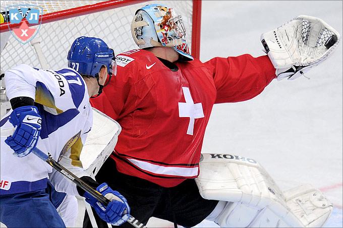 5 мая 2012 года. Хельсинки. Чемпионат мира. Группа А. Сборная Швейцарии — Сборная Казахстана — 5:1