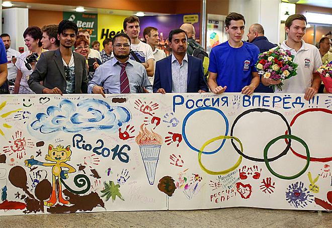 Олимпийская сборная России вернулась из Рио