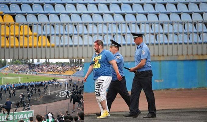 Западноукраинское дерби закончилось беспорядками