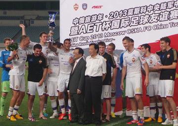 ЦСКА уже выиграл свой первый трофей. В Китае