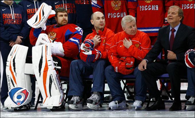 Нужно признать: половина состава сборной России на Олимпиаду в Сочи была известна ещё несколько лет назад