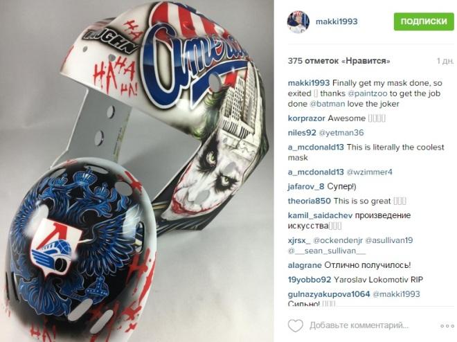 Новый шлем Макарова
