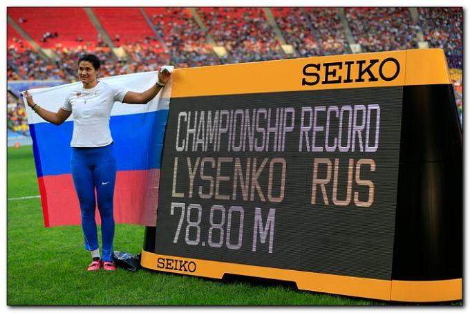 Татьяна Лысенко выиграла соревнования среди метательниц молота с рекордом чемпионатов мира