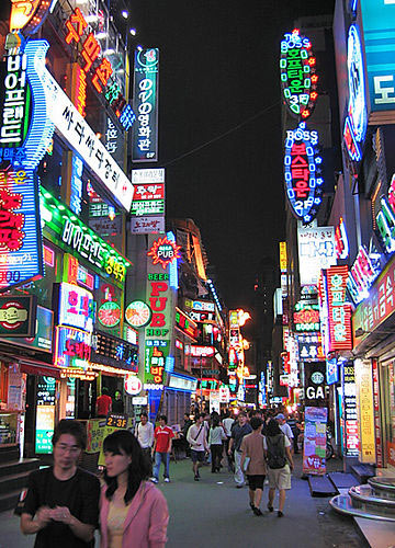 Сеул может стать одним из мировых центров покера