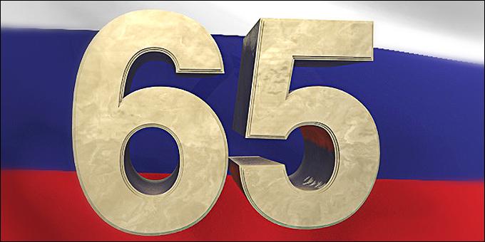 66-й год от Рождества хоккейного начался!