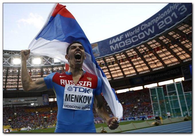 Александр Меньков выиграл прыжки в длину на чемпионате мира по лёгкой атлетике в Москве