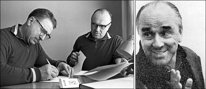 Аркадий Чернышёв
