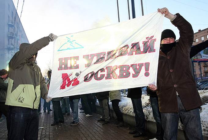 """В сезоне-2010 """"Москва"""" выступила в любительской лиге, после чего прекратила своё существование"""