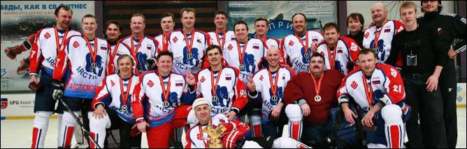 Российская команда – победитель Кубка Арктики