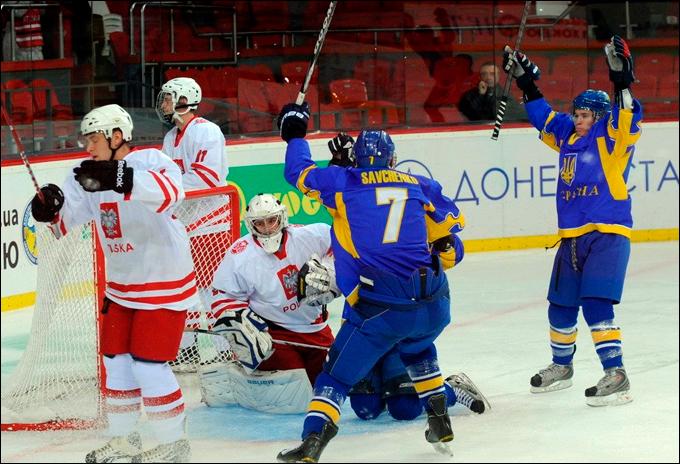 13 декабря 2012 года. Донецк. Чемпионат мира среди молодёжных сборных (U-20). Украина – Польша – 2:0
