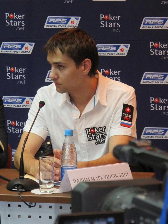 Вадим Муркушевский