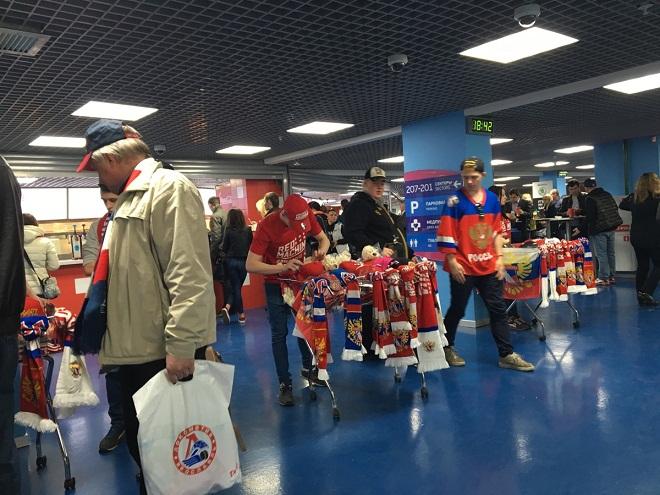 Фан-шоп сборной России