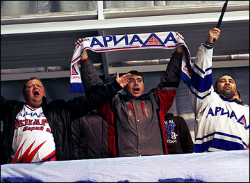 "Болельщики ""Ариады-Акпарс"""