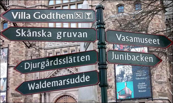 Стокгольм — город музеев