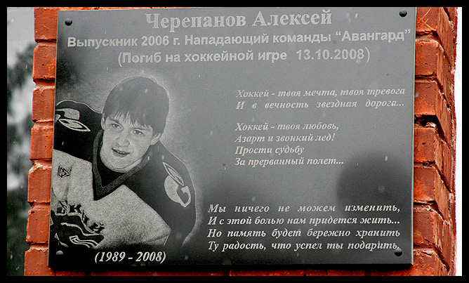 Алексей Черепанов. Фото 03.