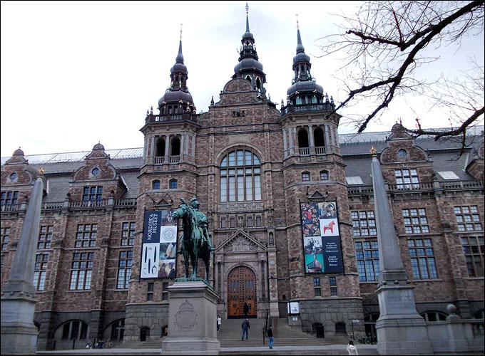 Северный музей