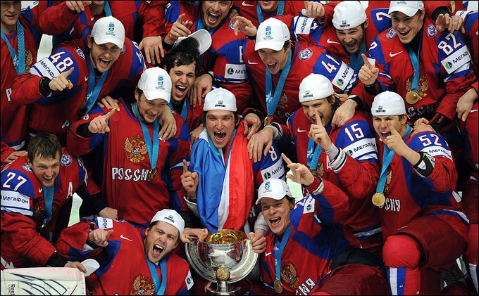 Сборная России — действующий чемпион мира