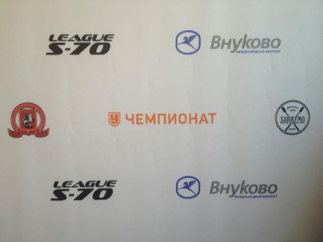 «Чемпионат» — информационный партнёр турнира Плотформа S-70