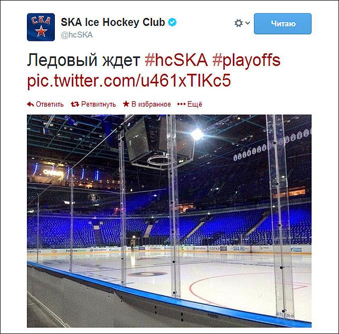 В Санкт-Петербурге всё готово к плей-офф