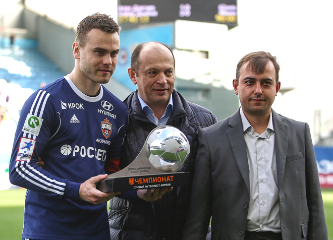 Игорь Акинфеев с призом лучшего футболиста апреля в РФПЛ