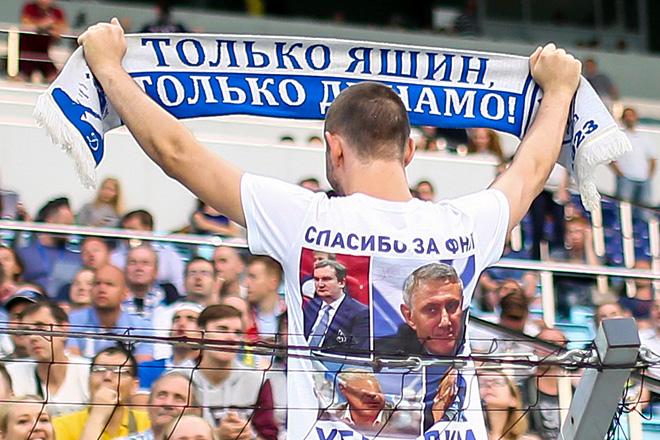 «Динамо» - «Спартак-2»