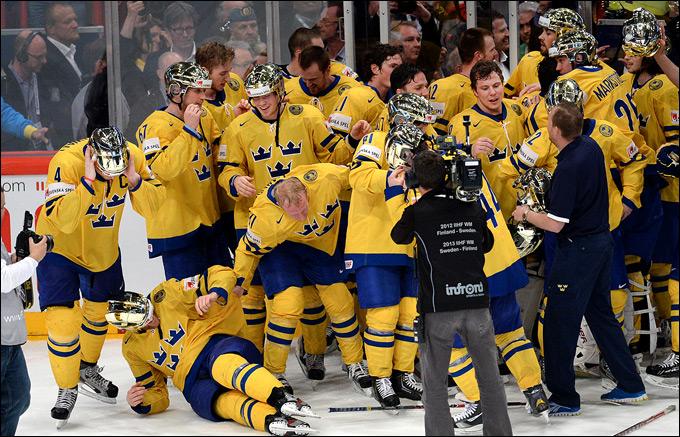 20 мая 2013 года. Стокгольм. Чемпионат мира. Финал. Швейцария — Швеция — 1:5. Шведы — чемпионы мира 2013 года!