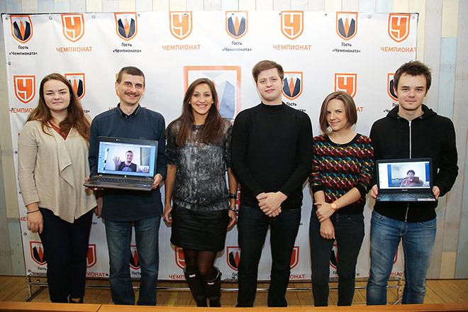 Екатерина Бычкова и журналисты «Чемпионата»
