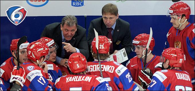 Тренерский штаб молодёжной сборной России