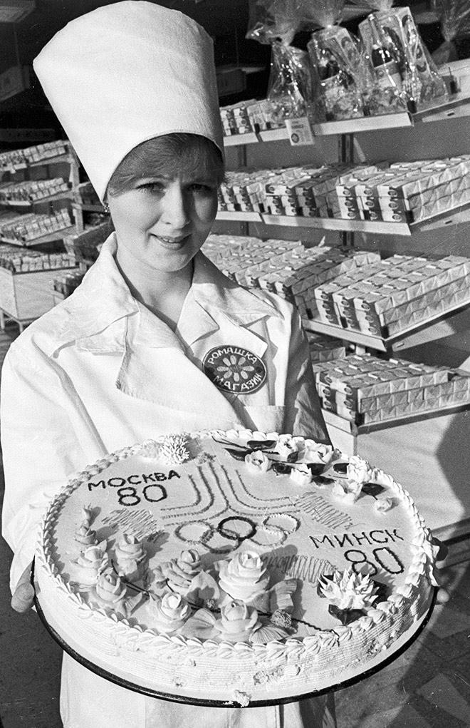 Олимпийский торт в исполнении кондитера минского магазина «Ромашка»