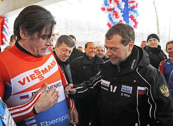Альберт Демченко и председатель Правительства РФ Дмитрий Медведев