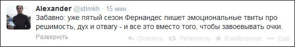 """Александр Стельмах — о """"Кэтерхэме"""""""