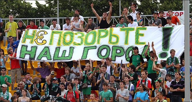 """Баннер болельщиков """"Краснодара"""""""